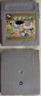 Game Boy Japanese :  Jantaku Boy DMG-GJJ - Nintendo Game Boy