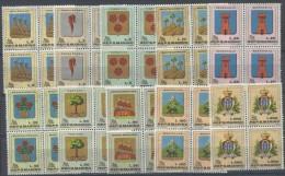 SAN MARINO - 1968 - Stemmi - Quartina - Block Of 4 - NUOVO - Nuevos