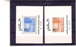 ONU - Nations Unies - Drapeaux - Afghanistan - Yvert BF 30 / 31 ** - MNH - BF Dentelé Et NON Dentelé - Valeur 30 € - ONU