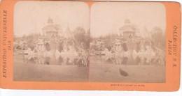 Vieille Photo Stereoscopique Paris Exposition Universelle 1878 Grotte Du Champ De Mars  Coll BK - Stereo-Photographie