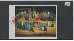 GB 2011 Royal Shakespeare Company Miniature Sheet USED On Piece - 1952-.... (Elizabeth II)