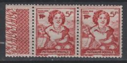 FRANCE - Erinnophilie -  ** - Mutualié Postale - Pour Eux Merci - - Commemorative Labels