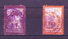 898 - SCHAFFHAUSEN Fiskalmarken - Fiscaux