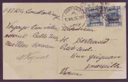 Palestine British Mandate EEF Stamps Israel Jaffa 1924 Postcard France Via Port Said Egypt - Constantonople View Turkey - Palestine