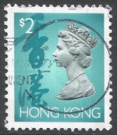 Hong Kong. 1992 QEII. $2 Used. SG 764 - Hong Kong (...-1997)