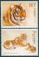 China 2004-19 South China Tiger Stamps - Animal - 1949 - ... Volksrepublik