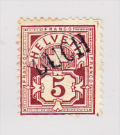 Heimat ZH BUCH (bei Andelfingen) Stabstempel Auf 5Rp Wertziffer #60B - 1882-1906 Wappen, Stehende Helvetia & UPU