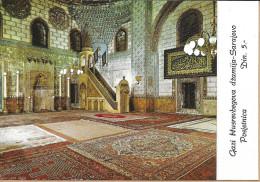 Bosnië-Herzegovina, Sarajevo, Gazi Husrevbegova Moskee, Ca. 2000 - Bosnië En Herzegovina