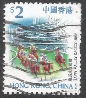 Hong Kong. 1999 Definitves. HK Landmarks And Tourist Attractions. $2 Used. SG 981 - Used Stamps