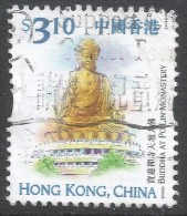 Hong Kong. 1999 Definitves. HK Landmarks And Tourist Attractions. $3.10 Used. SG 984 - 1997-... Chinese Admnistrative Region