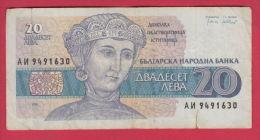 B582 / - 20 Leva - 1991 - Dessislava, A Church Patron - Bulgaria Bulgarie - Banknotes Banknoten Billets Banconote - Bulgaria