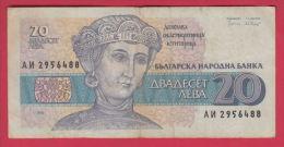 B587 / - 20 Leva - 1991 - Dessislava, A Church Patron - Bulgaria Bulgarie - Banknotes Banknoten Billets Banconote - Bulgarie