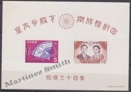 Japan - Japon 1959 Yvert BF 47, Prince Aki-Hito Marriage - Miniature Sheet - MNH - Blocks & Sheetlets