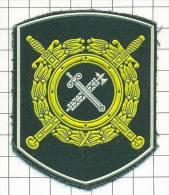 Ecusson / Patch / Toppa / Parche. Russia. 1990's . Police. Polizei. Policia. Polizia. Politie. - Police
