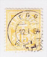 Heimat ZH EGG 12.1.1884 2-Kreis Stempel Auf 15Rp WZ #63A - 1882-1906 Armoiries, Helvetia Debout & UPU