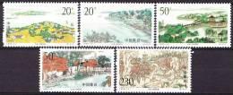 China 1995 Yvert 3298 / 302, Lake Taihu, MNH - 1949 - ... Repubblica Popolare
