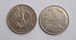 Greece 5 Drachmai, 1930, KM# 71. Very Fine. - Grèce
