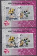 Burundi 1968 Space 2 M/s Perforated + Imperforated  Used (27620) - 1962-69: Afgestempeld
