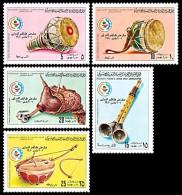 LIBYA - 1980 Tripoli Fair Music Musique Musik Folklore (MNH) - Libya