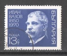 53-783 // BG - 1970  120 BIRTHDAY OF I. VAZOV  Mi 2019 O - Gebraucht