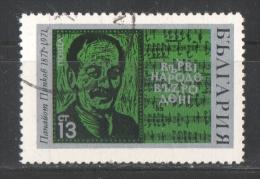 53-667 // BG - 1971  100  BIRTHDAY Of  L. PIPKOV  - MUSICIANS  Mi 2087 O - Gebraucht