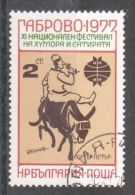 53-817 //BG - 1977 BIENALE Fuer Humor -  Gabrovo Mi 2611 O - Bulgarien