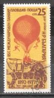 53-826 //BG - 1977   AIR EXHIBITION - PLOVDIV  Mi 2632 O - Gebraucht
