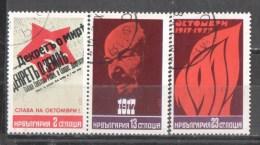 53-829 //BG - 1977  60 JAHRE OKTOBERREVOLUTION  Mi 2640/42 O - Gebraucht
