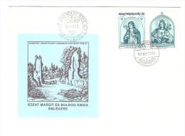 HONGRIE HUNGARY FDC PREMIER JOUR SZEKESFEHERVAR 26/6/1992 SZENT MARGIT ES BOLDOG KINGA EMLEKERE - FDC