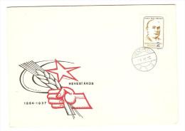 HONGRIE HUNGARY FDC PREMIER JOUR VESZPREM 22/11/1984 HEVESI AKOS 1884 1937 - FDC