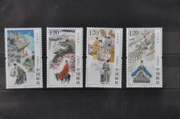 G 325 ++ CHINA 2016  POETRY POEZIE MNH ** - 1949 - ... Volksrepubliek