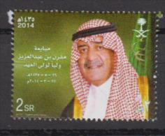 ARABIE SAOUDITE       2014               N°   1294       COTE     3 € 00 - Arabie Saoudite