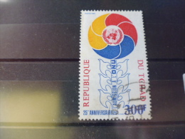 Tchad Timbre Ou Serie Yvert N° 500 - Ciad (1960-...)