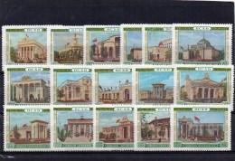 URSS 1955 * - 1923-1991 URSS