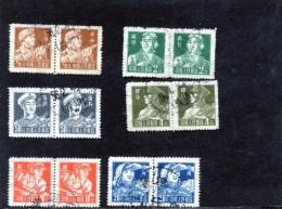 Chine 1956-57 , Metiers , En Paire - 1949 - ... People's Republic