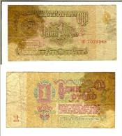URSS: 1 Rublo 1961 - Russia