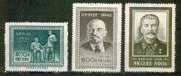 Monument à Lénine Et Staline - CHINE - Portraits De Lénine Et Staline - 1954 - Unused Stamps