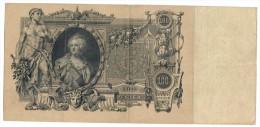 RUSSIA 100 RUBLI 1910  LOTTO 610 - Russie