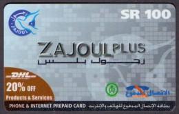 Saudi Arabia Telephone Card Used The Value 100 RS ( Fixed Price Or Best Offer ) - Saudi Arabia