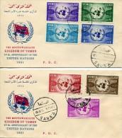 6245 Yemen,  2 Fdc  1961 Anniversary Of The United Nations - Yemen