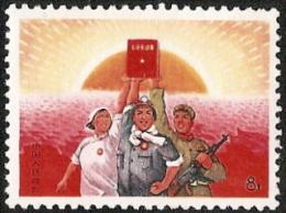 China (PRC),  Scott 2016 # 1000,  Issued 1968,  Single,  MNH,  Cat $ 65.00,   Women - 1949 - ... People's Republic