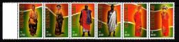 Surinam MNH Scott #1279a-#1279l 2 Strips Of 6 Various Costumes Of Men And Women - Surinam