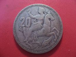 Grèce - 20 Drachmes 1960 Paul I 4952 - Grecia