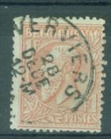 """BELGIE - OBP Nr 51 - Leopold II - Cachet """"VERVIERS"""" - (ref. ST-187) - 1884-1891 Leopold II."""