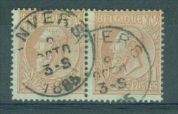 "BELGIE - OBP Nr 51 (paar/paire) - Leopold II - Cachet ""ANVERS"" - (ref. ST-192) - 1884-1891 Léopold II"