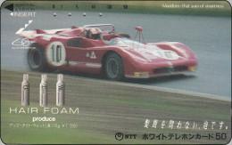 Japan  Phonecard   Auto Car Voiture  Oldtimer - Autos
