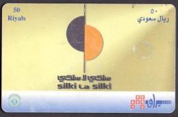 Saudi Arabia Telephone Card Used The Value 50 RS ( Fixed Price Or Best Offer ) - Saoedi-Arabië