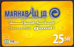 Saudi Arabia Telephone Card Used The Value 25 RS ( Fixed Price Or Best Offer ) - Saudi Arabia