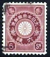 JAPAN 1899 Chrysanthemum Series 6s (Perf: 11.5) Used - Japan