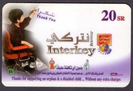 Saudi Arabia Telephone Card Used The Value 20 RS ( Fixed Price Or Best Offer ) - Saudi Arabia